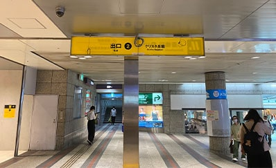 心斎橋駅からのアクセス