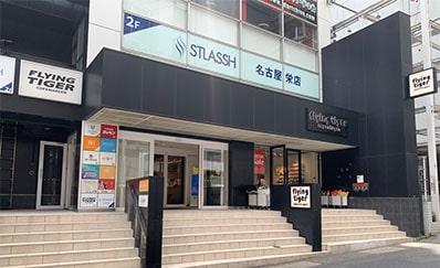 矢場町駅からのアクセス