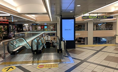 高槻市駅(阪急)からのアクセス