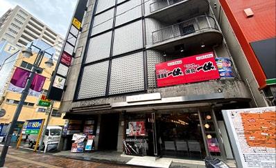 八王子駅からのアクセス