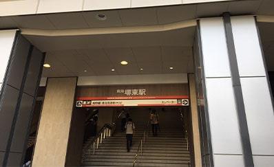 堺東駅(西口)からのアクセス