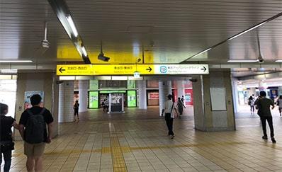 流山おおたかの森駅からのアクセス
