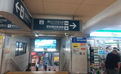豊田駅からのアクセス